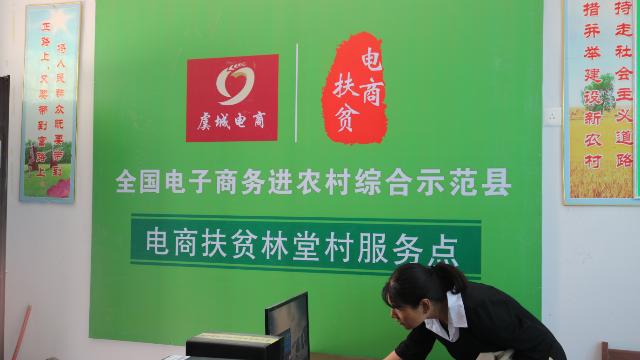 河南商丘:走进虞城县富硒红富士苹果专业合作社,农村电商工作站