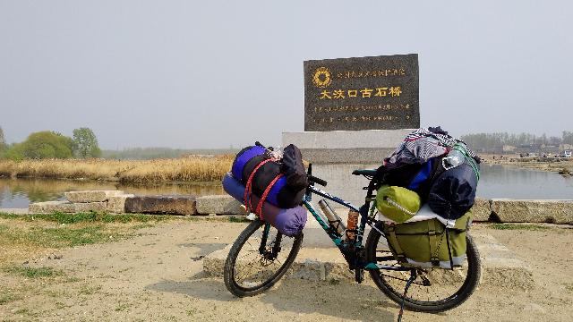 骑游地球之骑行珠峰大本营:第四集大汶口古石桥,大汶口历史遗迹