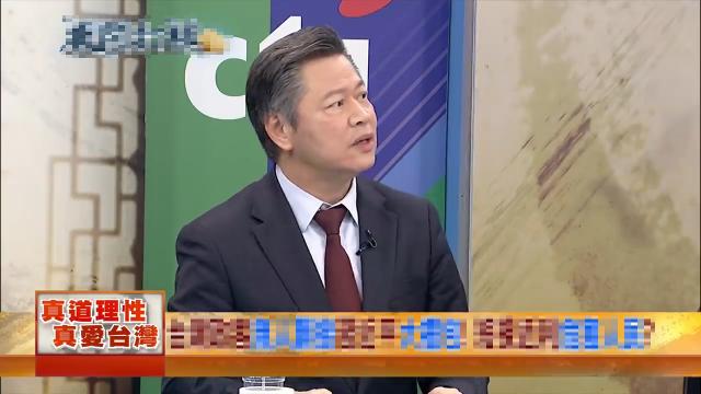 台湾教授赖岳谦称大陆把台湾宠坏了,把所有东西都视为理所当然
