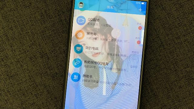 教你在手机上设置 半透明壁纸 ,微信qq都能显示