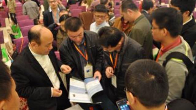 2019第三届高可靠性连接器高峰论坛富士通代表出席