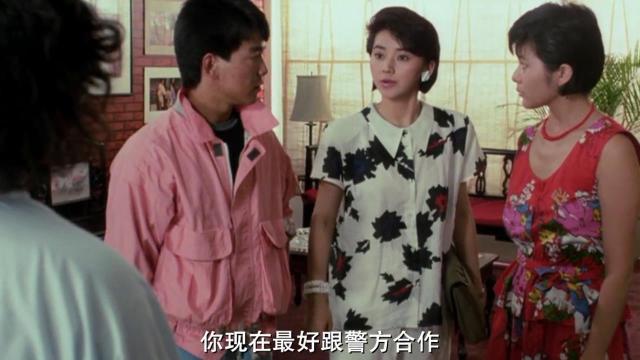 夏日福星:关之琳真是美艳,演技和美艳集一身,以前的美女真养眼