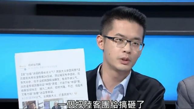 台湾新秀李戡:5个字伤了大陆的心,韩国瑜遭全网声讨