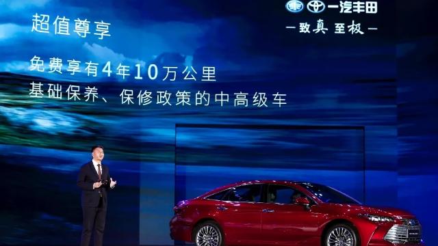 中高级车市的重磅车型 一汽丰田亚洲龙这几个方面确实不错