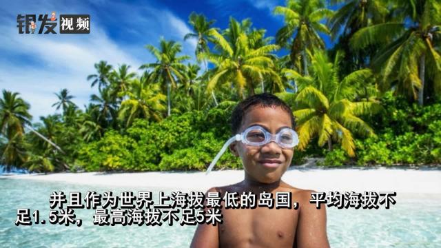 匪夷所思!美得一塌糊涂却是全球最穷困的岛国
