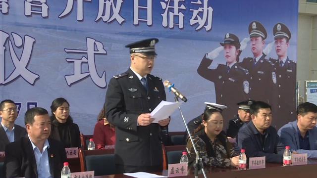 """金昌市公安机关举办""""警营开放日""""活动"""