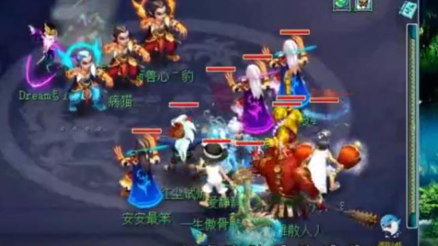 梦幻西游:老王马面一回合输出上万