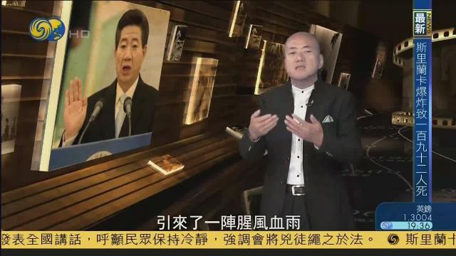 卢武铉轻松当选韩国总统,而文在寅当了卢武铉民政首席秘书官