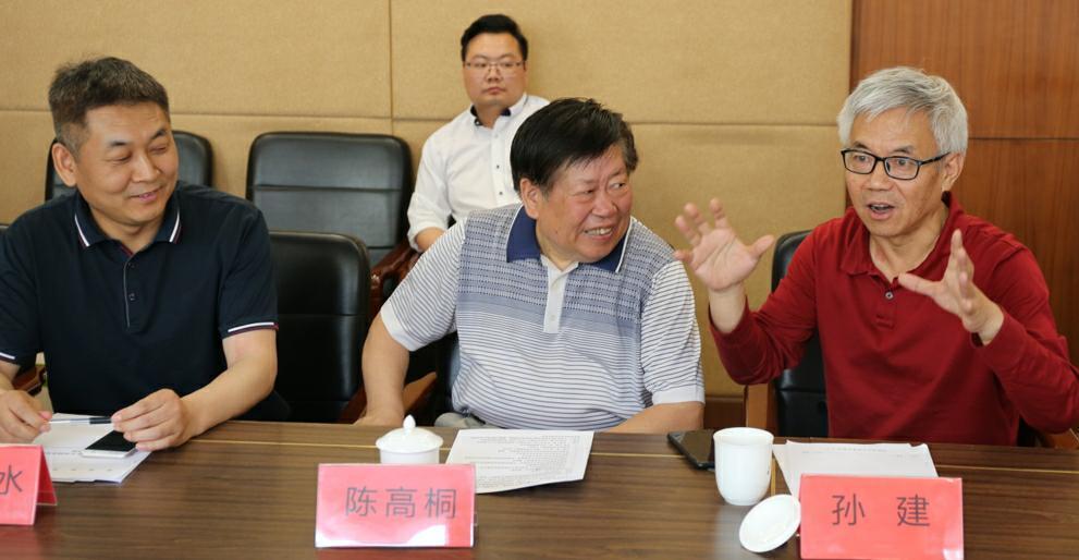 """中科院亚热带所 """"生态饲料、生态养殖团体标准""""座谈会在京召开"""