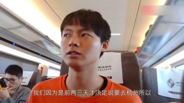 台湾省的交换生到大陆苏杭二州大开眼界见世面了才知道自己渺小