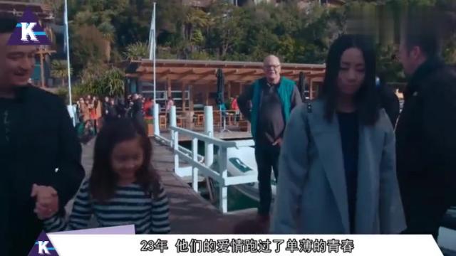 """40岁孙莉迷上舞蹈,黄磊""""强行""""秀恩爱,让网友直呼受不了!"""