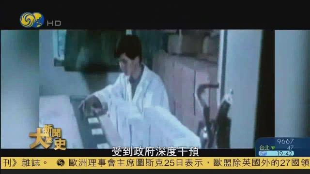 中国考察团走出国门,看到了世界强国的面貌被瞬间征服了
