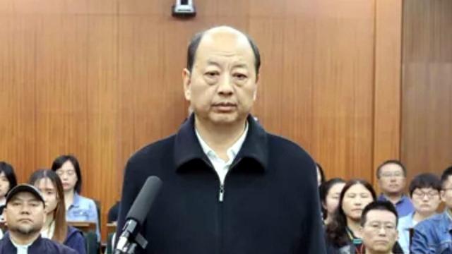 陕西省落马副省长冯新柱被判15年罚金700万!