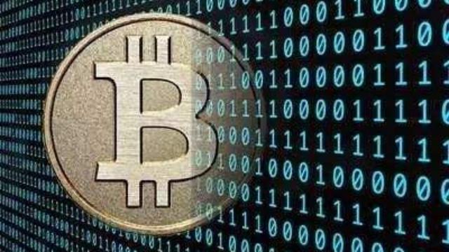 虚拟货币与区块链技术(一)