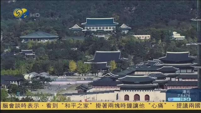 青瓦台发布消息,朝韩首脑热线电话正式开通,这样的举动还是首次