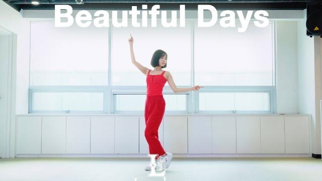 DPOP舞团美女甜美翻跳Beautiful Days