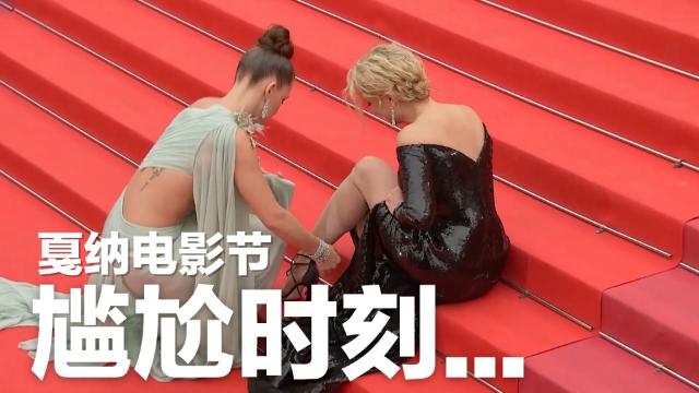 法国女星戛纳红毯上坐着系鞋带?男友帮忙让尴尬变成狗粮