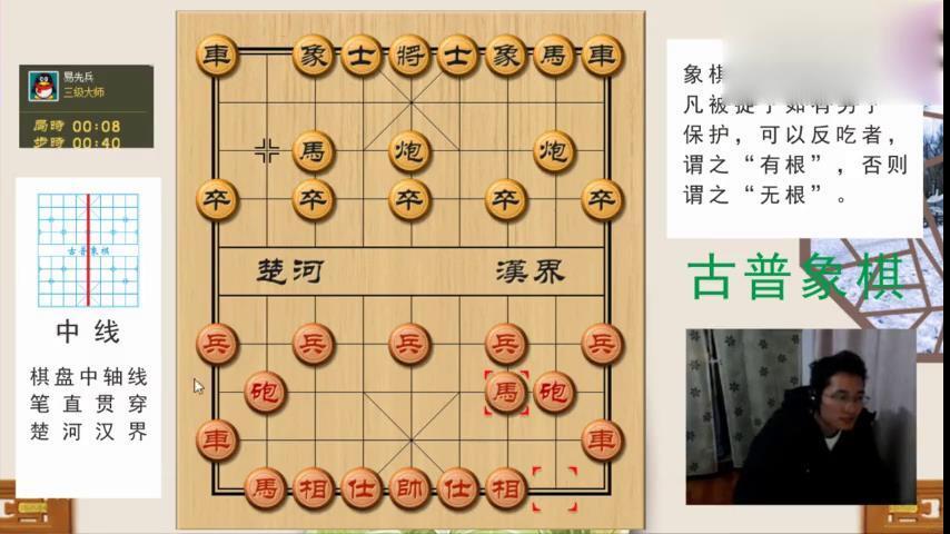 中国象棋实战:双滑车,大刀剜心铁门栓一片攻心