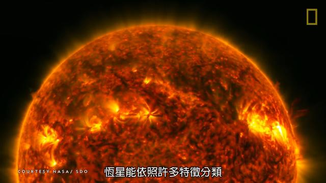 天文冷知识:什么是恒星?