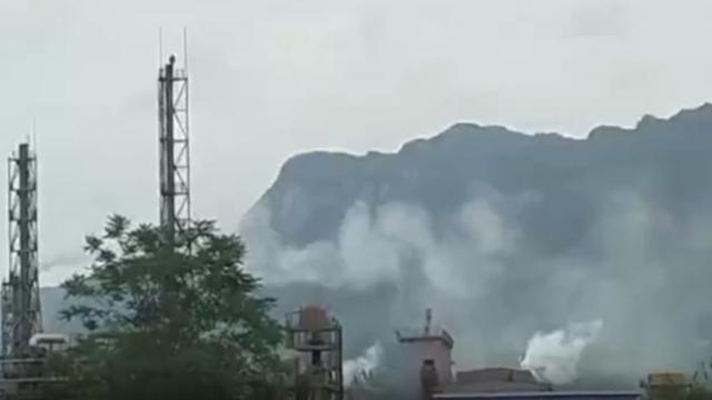 甘肃成县二氧化硫逸出事故