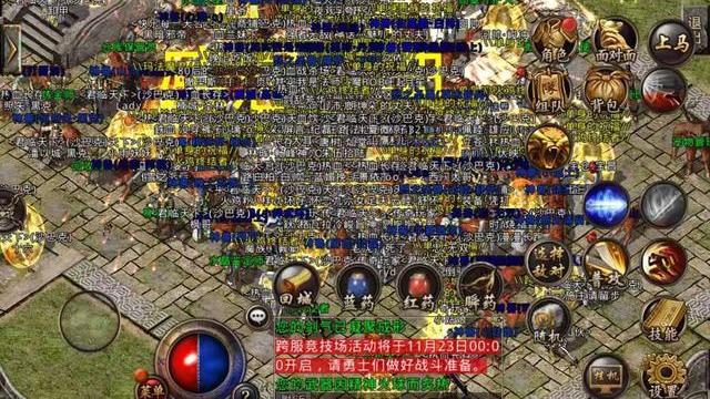 传奇世界:全体成员中枢大殿集合啦,机关巨兽非我们莫属!