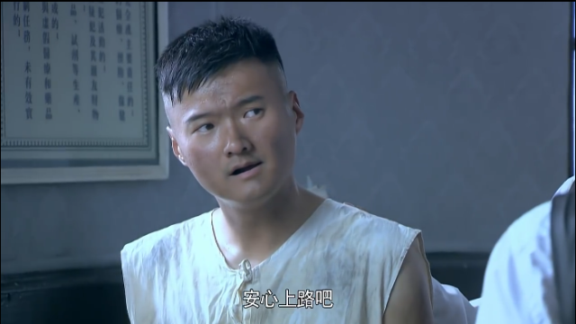 哥哥谢囹�a_雷震看望狱医徐国璋,正巧碰见即将处死的魏来顺!
