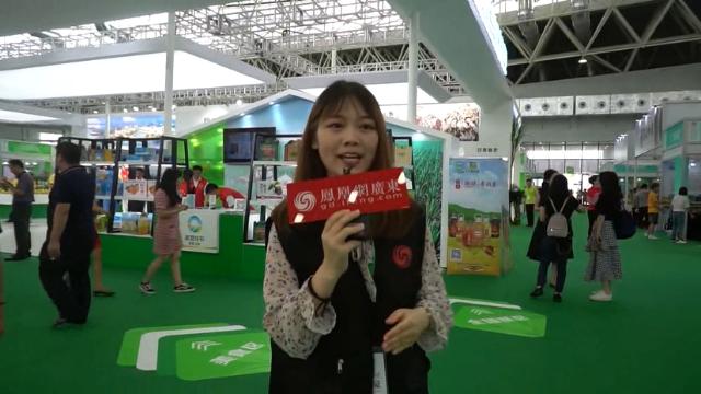 凤凰网广东走进广东东盟农博会之三