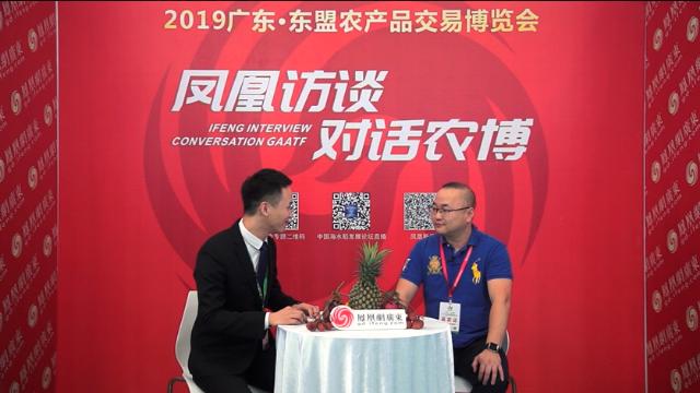 凤凰访谈|中科同创网络科技股份有限公司总经理 徐达茂