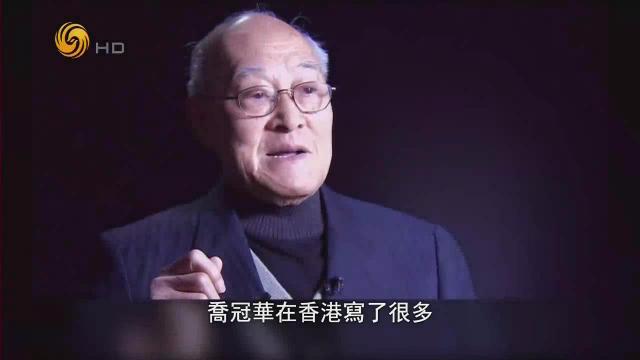乔冠华在香港写了抗日军史论文,被日军列入黑名单