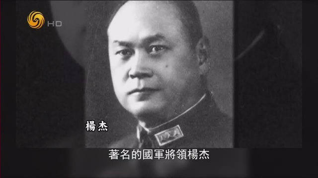 潘汉年成立秘密小组,用悬挂外国国旗的轮船避开监视