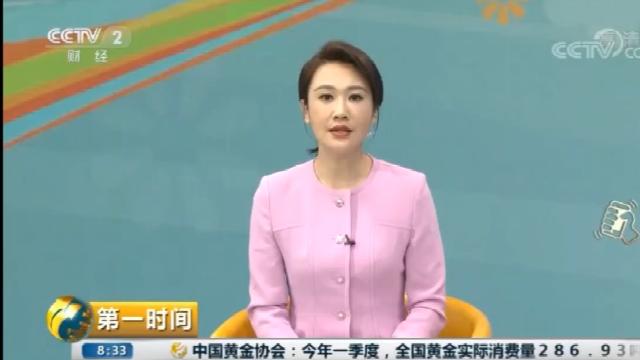 广东深圳警方:打掉网络赌博诈骗团伙 赌徒赢了不给提现