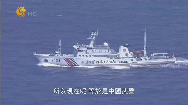 中国人民武装警察海警总队,第一次在社交媒体上发声