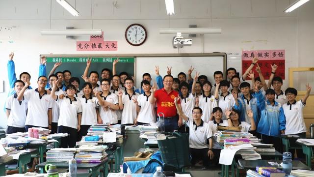 石家庄精英中学2019年高考送别
