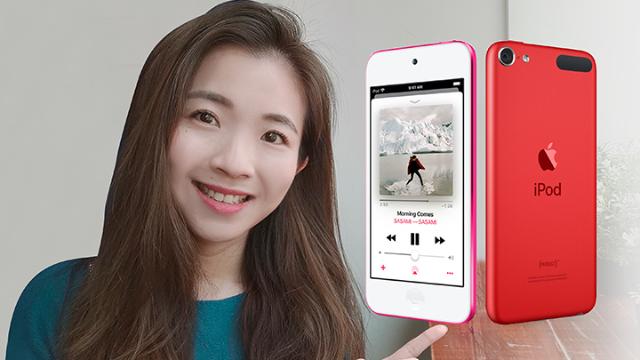 科技小电报:苹果竟然更新了 iPod Touch ?