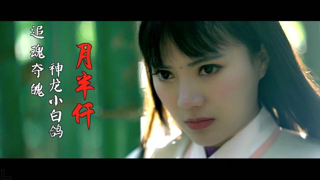 中国妹子教你如何在旅游旺季霸占日本岚山竹林, 拍出意境武侠照