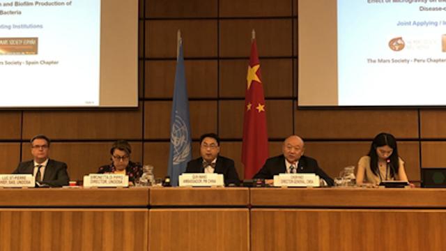 中国空间站向世界开放!首批国际合作项目公布
