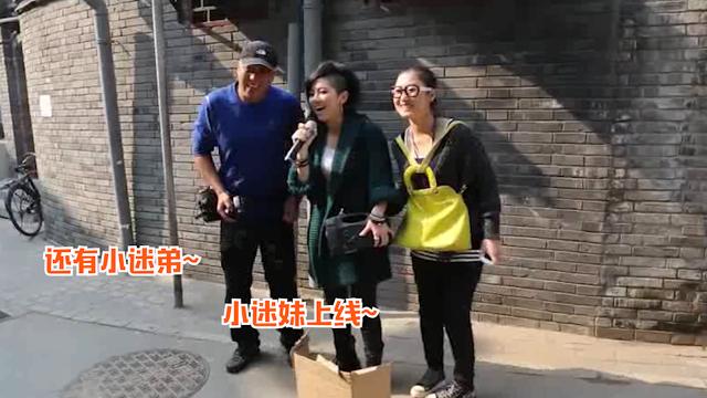邓紫棋被罚在街头唱歌,唱功太厉害,连外国人都被吸引了