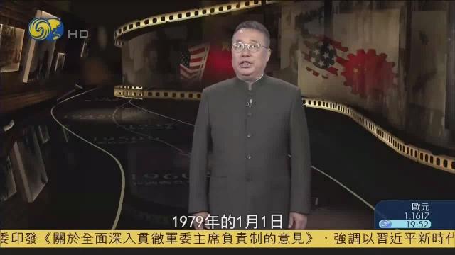 邓小平致电卡特总统祝贺中美建交,表示将在月底访问美国