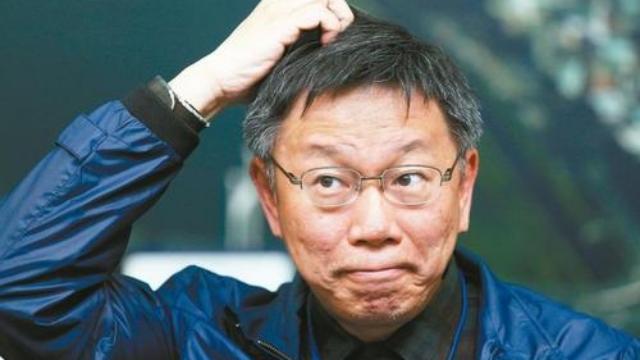 柯文哲连任,或成为民进党对2020年台湾大选的最大威胁