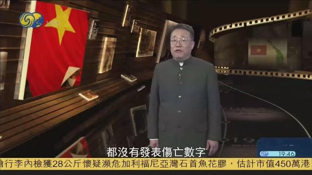 出访东南亚的邓小平,曾毫不含糊的抨击大霸苏联和小霸越南