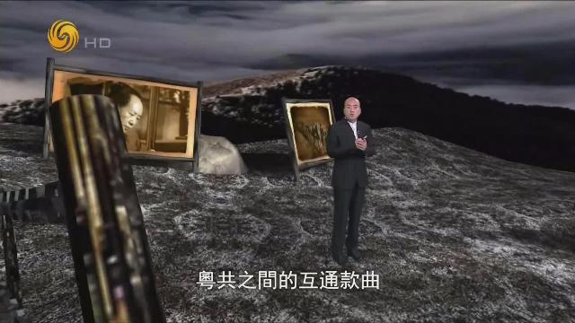 何长工与潘汉年,作为红军方面全权代表秘密赶往谈判地