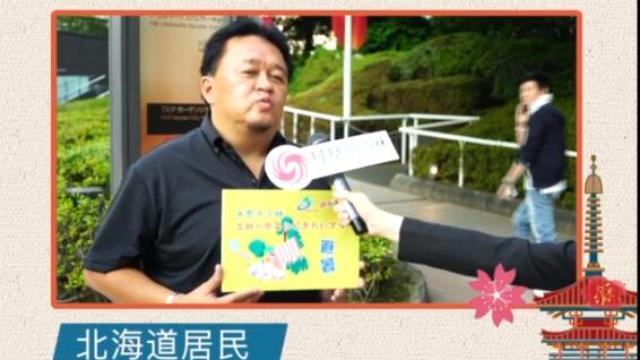 北海道居民:我想去吉林感受凉爽的夏日