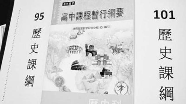 民进党称使用汉字阻止台湾文化多元化