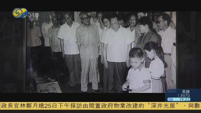 这次遭遇没挫败年轻的邓小平,不过是他政治生涯中的开始