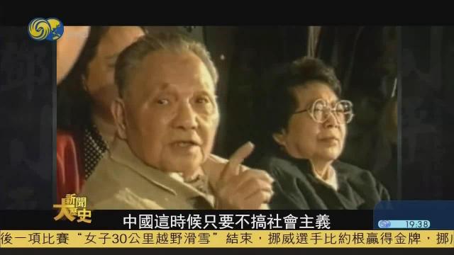 邓小平以他独特的务实与沉稳,奠定了发展的基础与方向