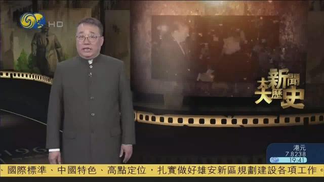 """邓小平开放中国改革开放之路,也开启""""一国两制""""之路"""