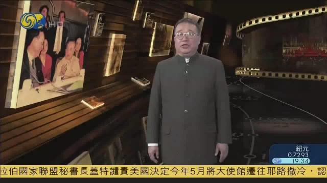 邓小平以88岁高龄,登上深圳国贸大厦旋转餐厅眺望香港