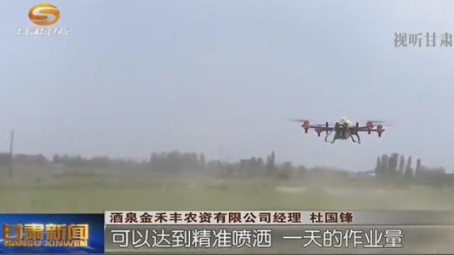 甘肃:科技助力现代农业高质量发展