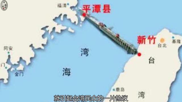 """中国重现""""港珠澳大桥"""",再次刷新世界之最,到台湾仅需1小时!"""