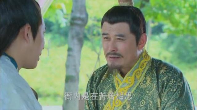 武松:高衙内忧心忡忡,小人献辞可将林冲老婆送给他